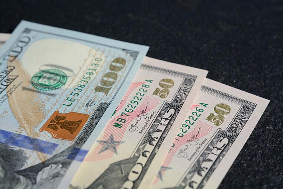 Nuevo diseño de billetes